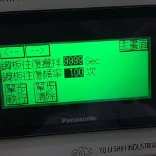 bán sim 0912158768 của buidoi84 tại Hưng Yên - 3222793
