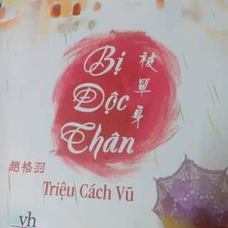 Bị độc thân của uyennhy1 tại 200 Phạm Ngũ Lão, Thị Xã Trà Vinh, Trà Vinh - 748254