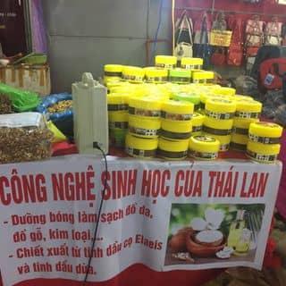 Cao lau đa năng tinh dầu dừa. của vimaru9x tại Hải Phòng, Quận Hồng Bàng, Hải Phòng - 2673884