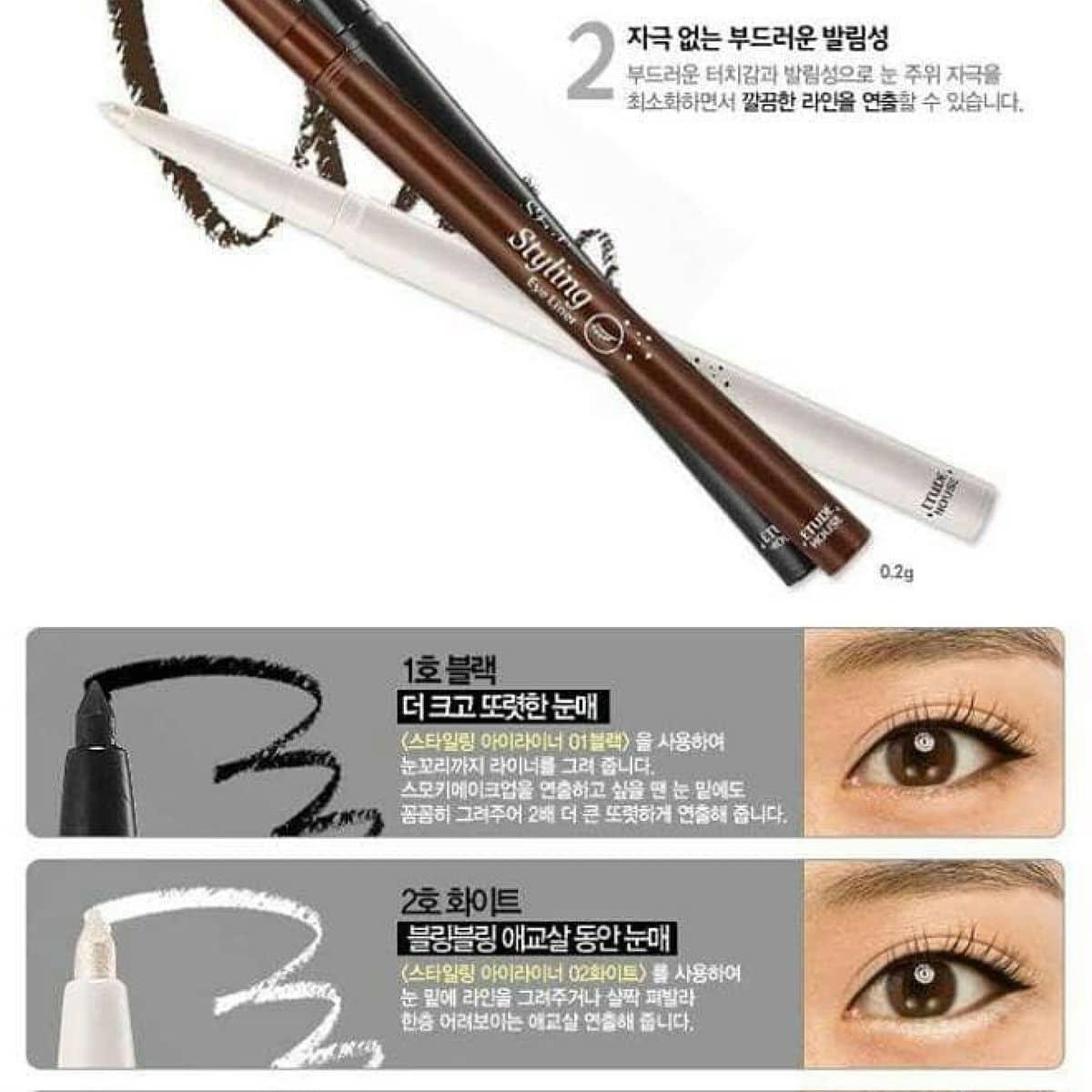 Ch K Vin Mt Dng Bt Vn Etude House Styling Ever Liner Ti Eyeliner 121 T Hiu Cu Giy H Ni Ca Mc Cosmetics Lozi