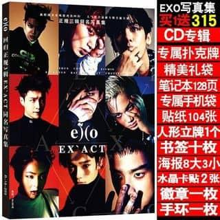 🐳🐳 COMBO PHOTOBOOK EXO của bii614 tại Kiên Giang - 2252440