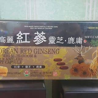 Đạm tổng hợp Hàn Quốc của chidai26 tại Ninh Bình - 2568388