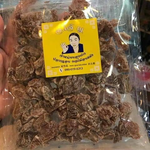 Đồ ăn Thái - 4466502 hienhien454 - 459 đội cấn - Hà Nội