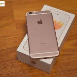 Iphone6s  của vuquangdung96 tại Hồ Chí Minh - 2733971