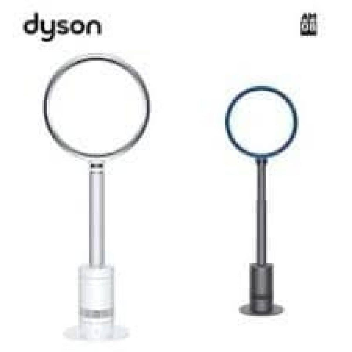 whitesilver photo dyson white fan silver on carousell pedestal p appliances home